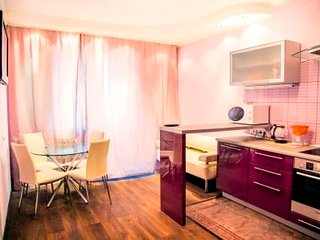 Cozy 2 bedroom Krasnoyarsk Condo with Washing Machine - Krasnoyarsk vacation rentals
