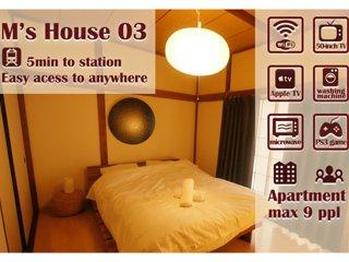 Japan tokyo otaku 5min walk Station Free Wi-Fi Designed JapaneseStyle M'sHouse03 - Ota vacation rentals