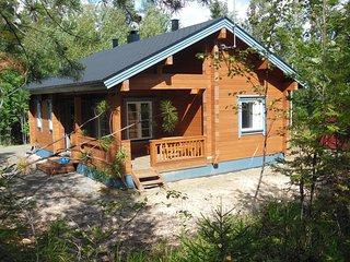 "Ferienhaus ""Pihlajapelto"" mit Sauna, Nationalpark Koli - Koli vacation rentals"