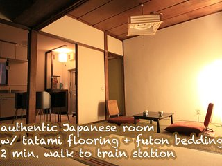 Authentic Japanese Ryokan like room w/ tatami, futon and tokonoma alcove - Adachi vacation rentals