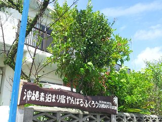 Nice 1 bedroom Nago Guest house with Internet Access - Nago vacation rentals