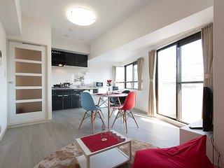 Maihama Garden HIlls  Condominium  A - Urayasu vacation rentals
