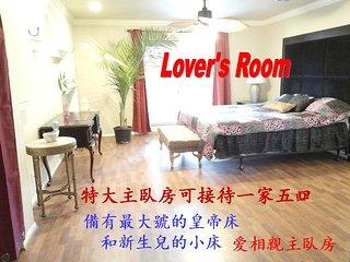Vegas Family Master Bedroom - Las Vegas vacation rentals