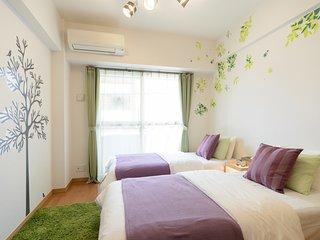 #2 Namba 7min ,10min to Doutonbori - Osaka vacation rentals