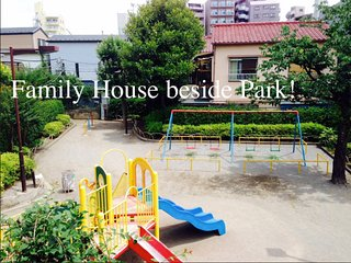 FAMILY PARK HOUSE! TRAIN- 4mins. Live like Locals. Airport Direct. UENO 5mins! - Arakawa vacation rentals