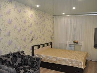 Nice Condo with Washing Machine and Television - Murmansk vacation rentals