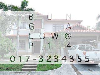 5 bedroom House with Internet Access in Putrajaya - Putrajaya vacation rentals