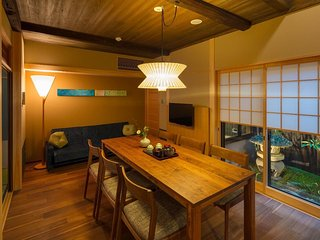 NEW!! 7 min from KYOTO Station; Nostalgic Traditional House ~8PAX & Free WiFi - Kyoto vacation rentals