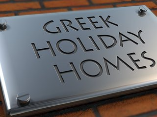 Neoclassical Athenian House, up to 20 Guests - Irakleio vacation rentals