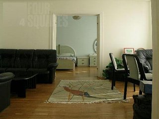 Apartment rentals 1541 - Moscow vacation rentals