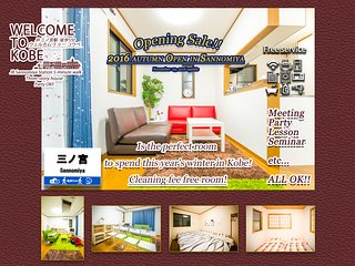 Bright 4 bedroom House in Kobe - Kobe vacation rentals