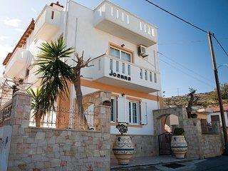 Ariadni Apartment - Joanna Kokkini Chani - Kokkini Hani vacation rentals