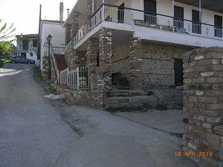 Cozy 2 bedroom House in Agia Paraskevi - Agia Paraskevi vacation rentals