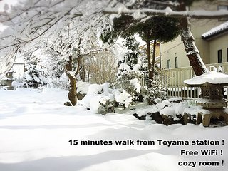 Access to Alpine Route Near JR Toyama st  free wifi COZY room Jpn garden - Toyama vacation rentals
