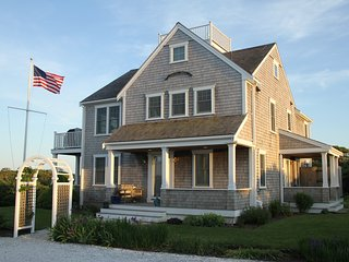 Tom Nevers: Quality, Privacy and Ocean Views - Siasconset vacation rentals