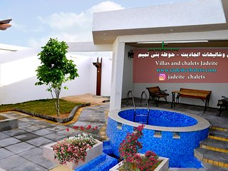 Nice Villa with Deck and Television - Hawtah Bani Tamim vacation rentals