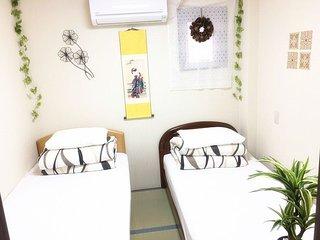 Kabukicho(歌舞伎町) TATAMI ROOM 401 - Shinjuku vacation rentals