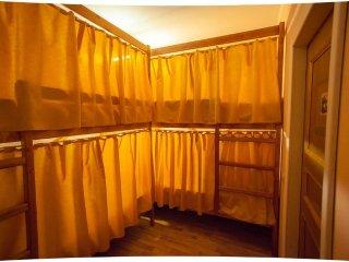 """Bed in 4-bed room """"Dreamcatcher"""" - Vladivostok vacation rentals"""