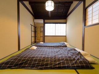 Kumo Machiya Stay Yasaka 雲小坂 - Kyoto vacation rentals