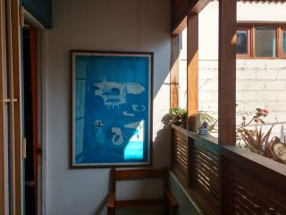 Room for rent in Miraflores - Lima vacation rentals