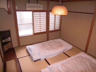 Simple&Modern Machiya Suzuran - Kyoto vacation rentals