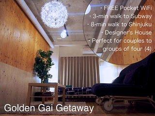 Golden Gai Getaway (near Shinjuku Shopping Streets, Kabukicho, and NiChome) - Shinjuku vacation rentals