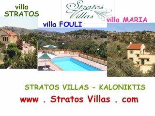 Stratos, Fouli, Maria Villas in Rethymno Crete - Rethymnon vacation rentals