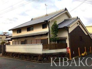 opening in April, Nara Guesthouse 3 - Nara vacation rentals