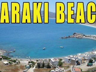 Haraki Beach Townhouse Rental - Rhodes, Greece - Haraki vacation rentals