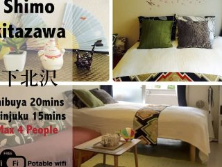 6 mins to Daitabashi Sta. Flat #SK2 - Setagaya vacation rentals
