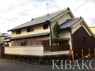 opening in April, Nara Guesthouse 6 - Nara vacation rentals