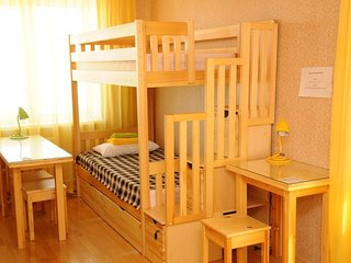 Nice Guest house with Internet Access and Wireless Internet - Orenburg vacation rentals