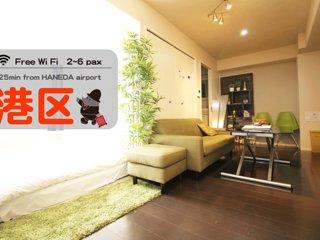 【Relaxing Modern】1LDK 40㎡/17mins to Haneda airport - Minato vacation rentals