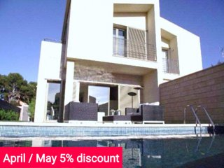 Last minute offer 5% April and May 2017 Puig de Ros. Beautiful house with - Llucmajor vacation rentals