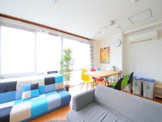 7min walk from Nippori sta!Discount avai - Arakawa vacation rentals