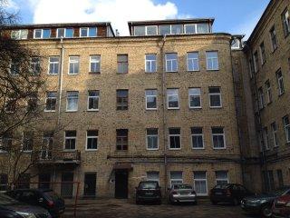 1 bedroom Condo with Internet Access in Vilnius - Vilnius vacation rentals