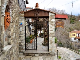 Beautiful 3 bedroom House in Portaria - Portaria vacation rentals