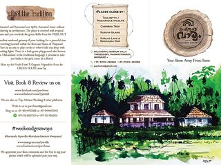 Palkadavu Warium Villa Homestay - Mananthavady vacation rentals