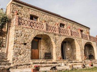 Azienda Agrituristica B&B  I Cirillo Primula - Rutino vacation rentals