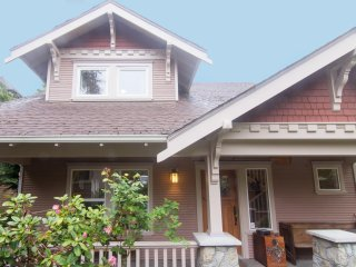 Nice 3 bedroom House in Brentwood Bay - Brentwood Bay vacation rentals