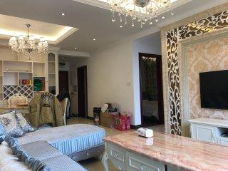 Comfortable Condo with Internet Access and A/C - Guiyang vacation rentals