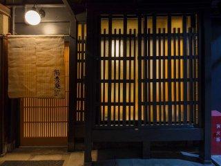 NEW!! 5min walk to NIJO Castle; Cozy house in a Quiet neighborhood x WiFi - Kyoto vacation rentals