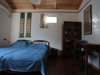 Vacation rentals in Beijing