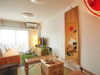Vacation rentals in Kanto
